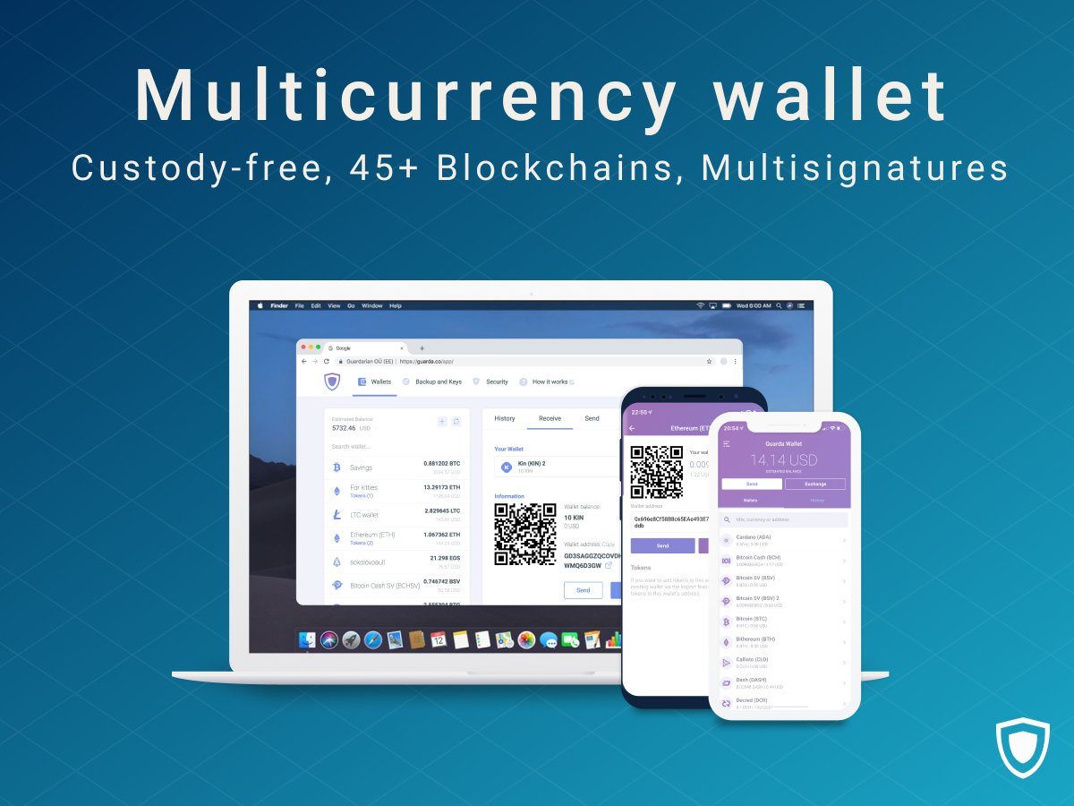 Guarda Digital Wallet